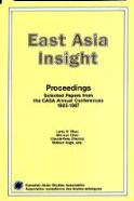 Cover of East Asia Insight