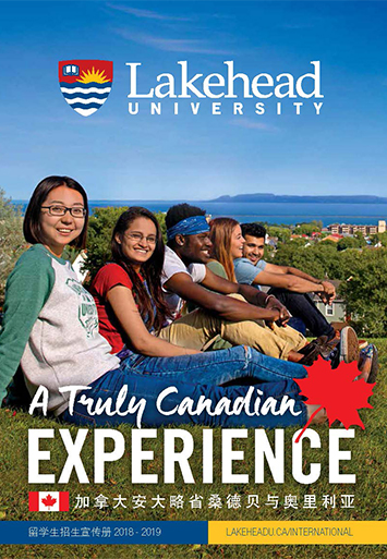 The cover of the 2017 Lakehead International viewbook in Mandarin. It displays students sitting in a row during a beautiful sunset in a park