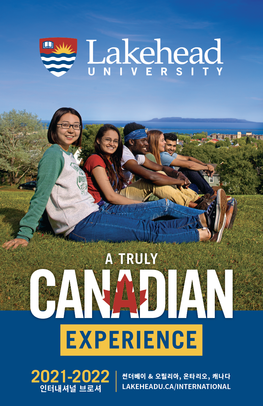 The cover of the 2021 Lakehead International Brochure in Korean.