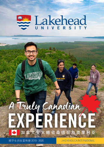 The cover of the 2019 Lakehead International viewbook in Mandarin.