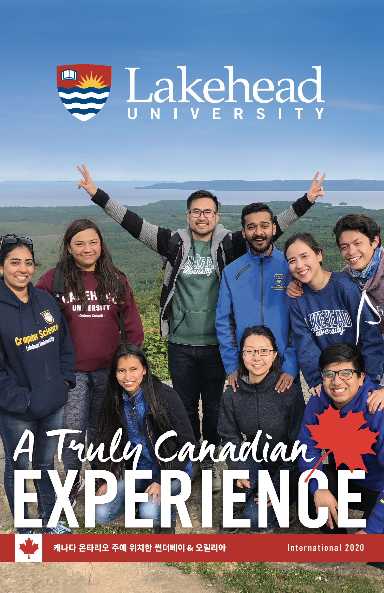The cover of the 2019 Lakehead International Brochure in Korean.