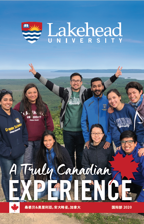 The cover of the 2017 Lakehead International Brochure in Mandarin.