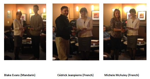 3 images of people receiving their awards from the chair of the Department of Languages.